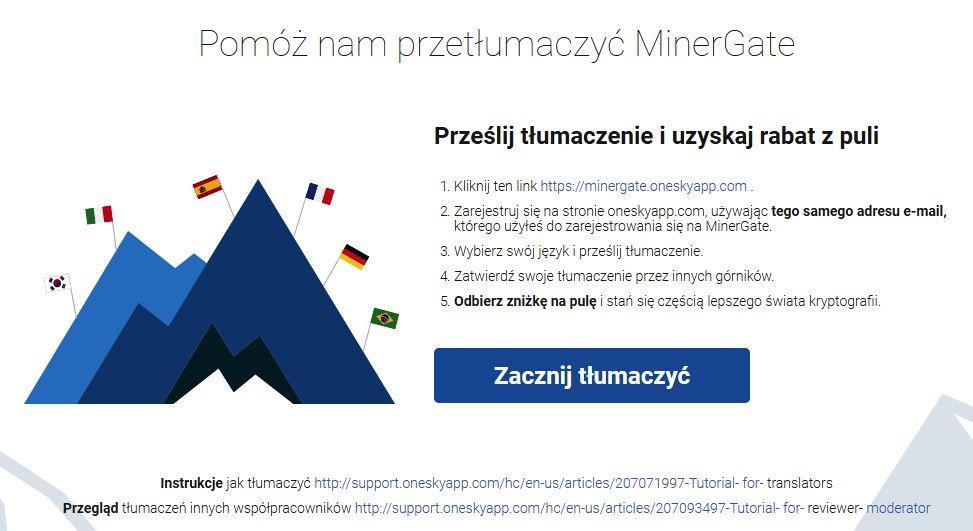 Kopalnia kryptowalut Minergate tłumaczenia