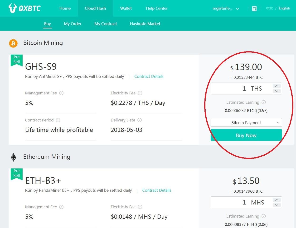 kopalnia kryptowalut OXBTC zakup hash power 1