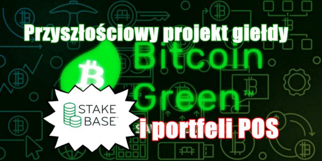 Przyszłościowy projekt giełdy, portfeli POS i Masternode