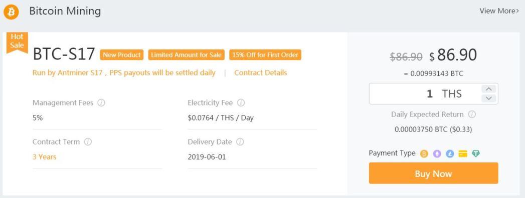 BTC-S17 kontrakty wydobywcze z 3-letnim okresem obowiązywania umowy i niższym kosztem energii w kopalni OXBTC 2
